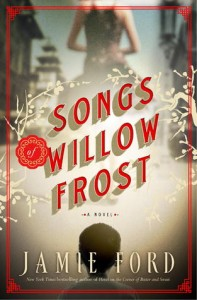 WillowFrost
